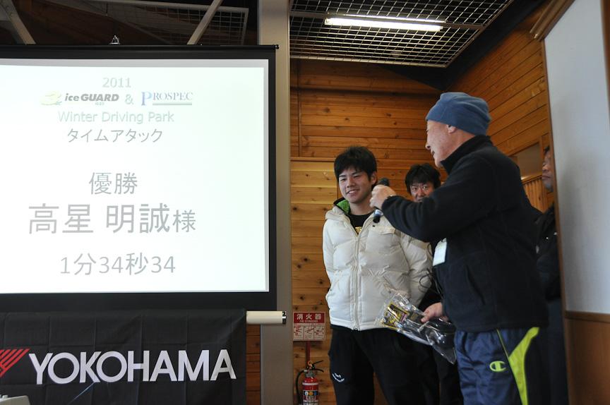 優勝した高星明誠君のタイムは1分34秒34。免許はまだないが、FCJに参加するレーシングドライバー