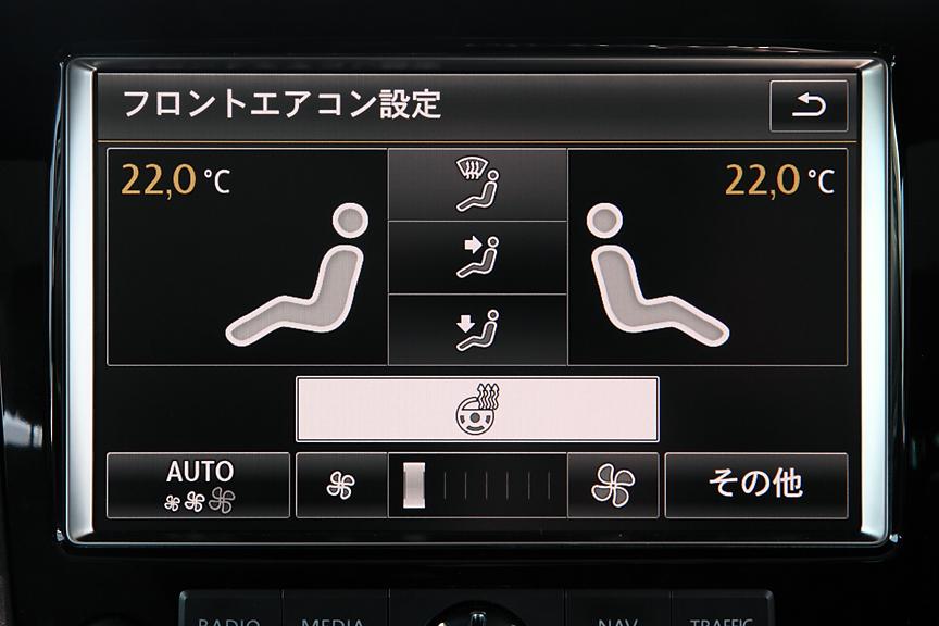 ハイブリッドにはステアリングヒーターを装備。寒冷時でも快適な運転操作が可能だ