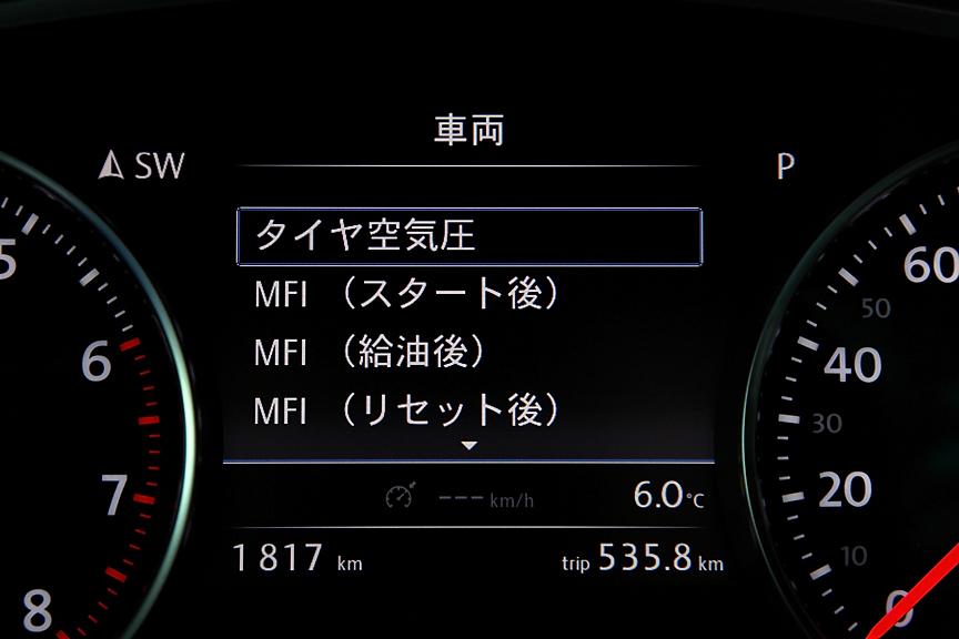 マルチファンクションディスプレイにはオーディオや車両状況など様々な情報の表示が可能だ