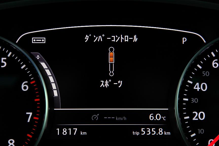 3タイプの減衰力が選択できるダンパーコントロール機能はハイブリッドに標準、V6にオプション
