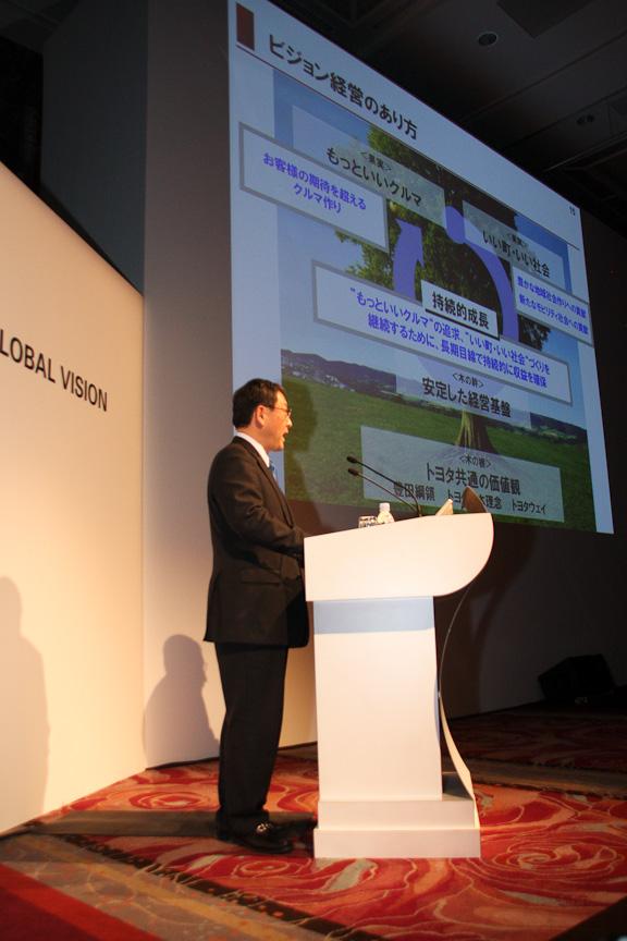 「トヨタ グローバルビジョン」について説明する豊田章男社長