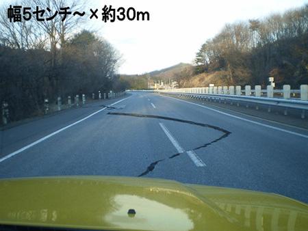 東北道 矢吹~須賀川(上り)