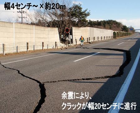 東北道 須賀川~郡山(下り)