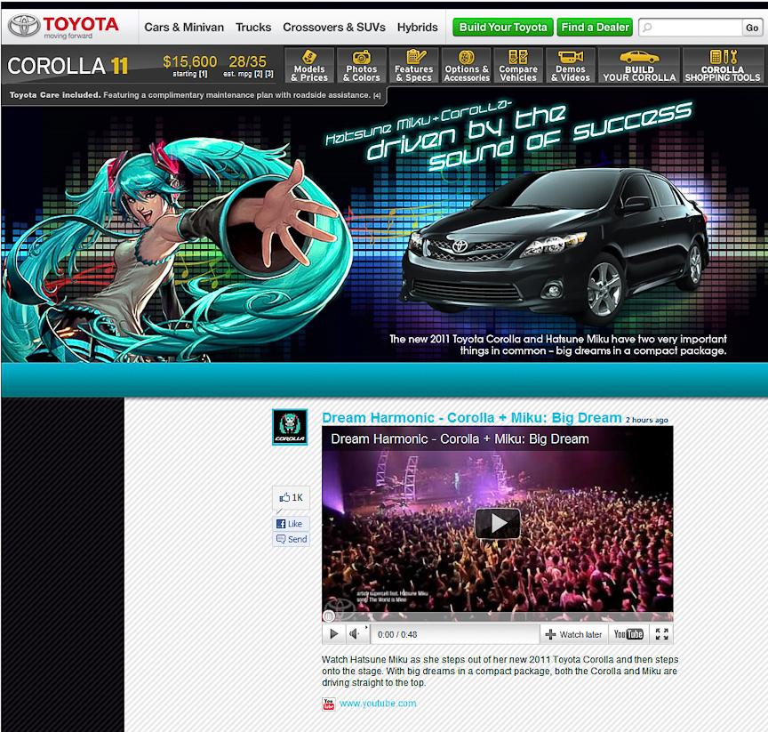 初音ミクを起用した、米トヨタのWebページ