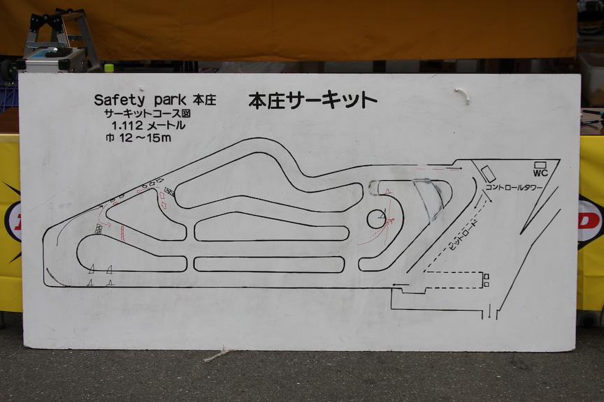 本庄サーキットのコース図