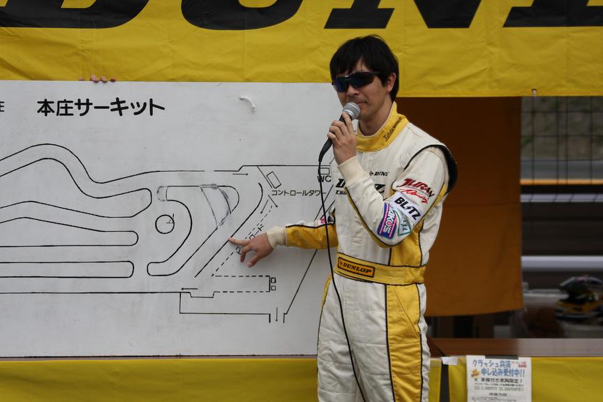 ブリーフィングでは、講師を務める大井貴之氏、田中哲也選手、青木孝行選手からパッシングのポイントやコースの危険個所の説明があった