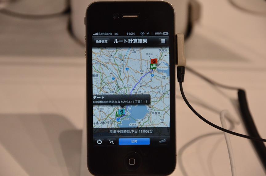 本田技研工業はiPhoneでテレマティクス関連の展示もした。これはスマートフォンでインターナビのサービスを使えるインターナビリンク