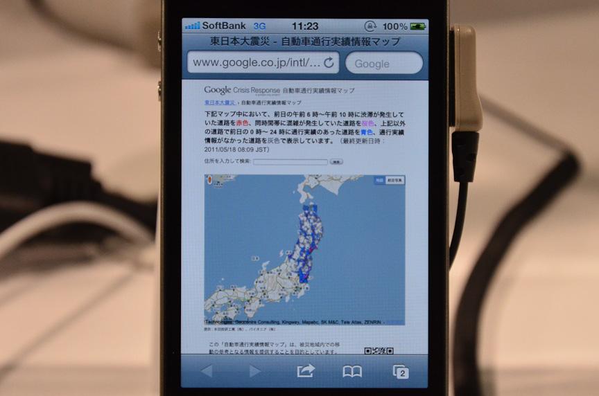 インターナビのデータを使って作った被災地の通行実績マップ