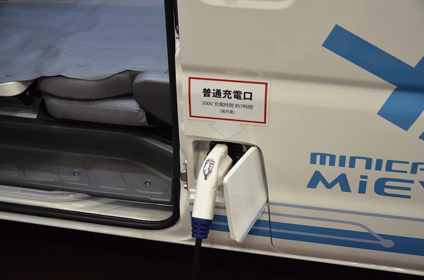 車体右側に普通充電口
