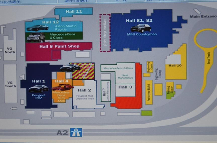マグナの工場の見取り図。MINIカントリーマン(クロスオーバー)、プジョーRCZ、メルセデス・ベンツGクラス、アストンマーチン・ラピード、SLS AMG(ボディーのみ)を製造している