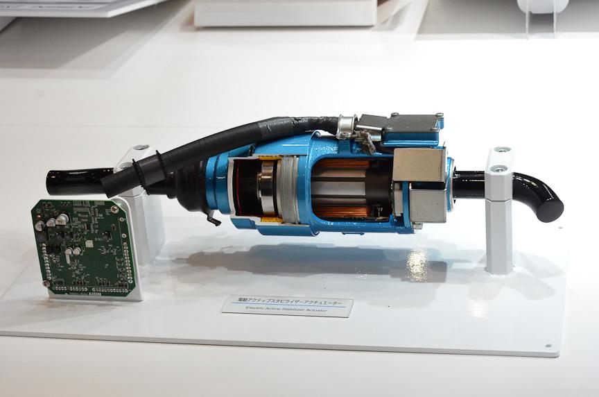 アイシンの電動アクティブスタビライザーアクチュエーター。レクサスに採用されている