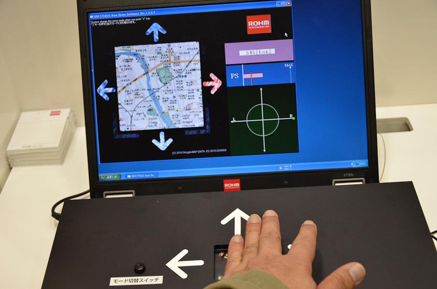 ロームのモーションセンサー。センサーの上で手を動かすと、地図がその方向にスクロールする