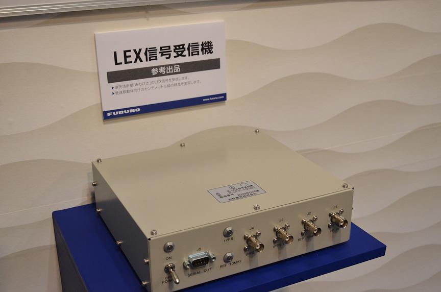 フルノの参考出品は準天頂衛星「みちびき」に対応したLEXレシーバー