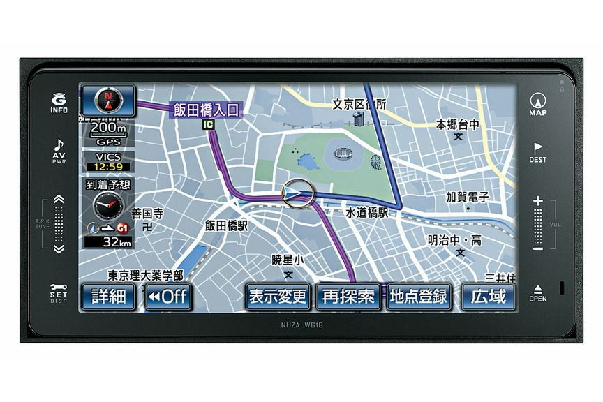高速道路での逆走注意喚起機能を搭載するプレミアムナビ(NHZA-W61G)