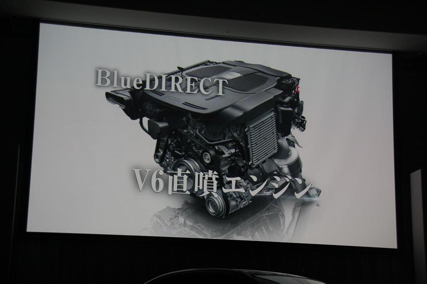 C 350は新開発のV型6気筒DOHC 3.5リッターエンジンを搭載した