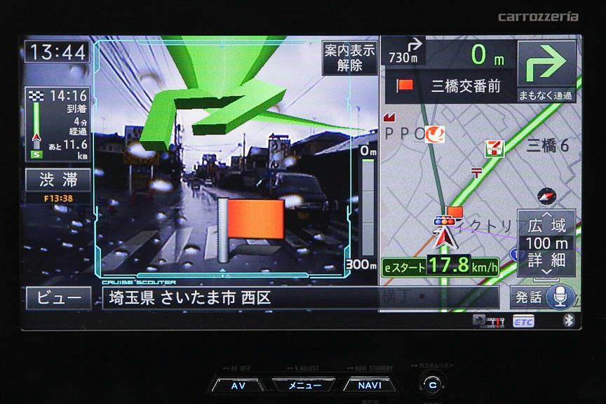 曲がるべき交差点ではフラッグをAR表示。画面上部にも矢印が表示される