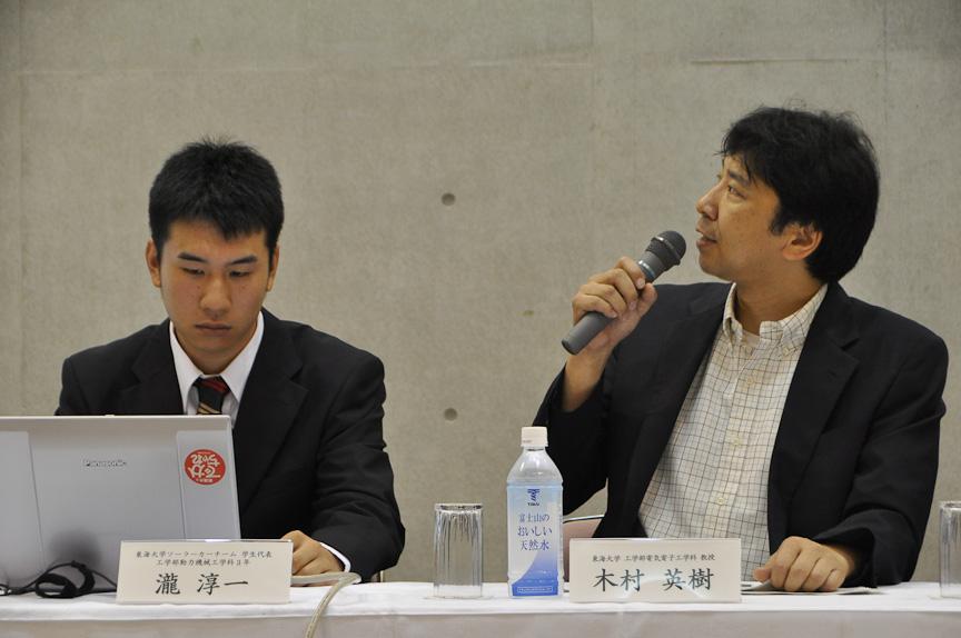 東海大学 工学部電気電子工学科 教授 木村英樹氏(右)と、学生代表 工学部 動力機械工学科3年 瀧淳一氏(左)