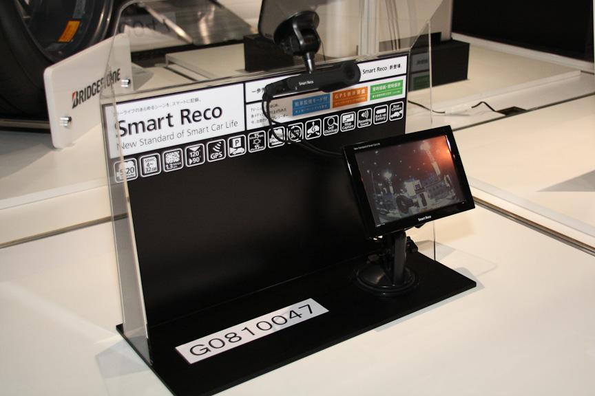 ホワイトハウス製のドライブレコーダー「スマートレコ」。130万画素のカメラを備え、常時録画、衝撃録画、駐車監視録画の3録画モードを備える