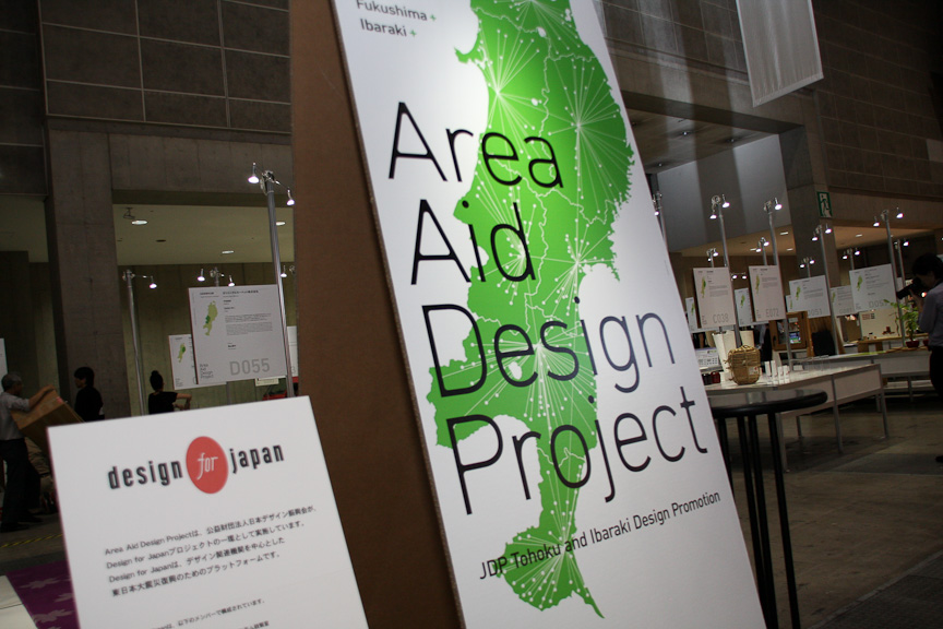 東北6県および茨城県の製品を一堂に会したエリアが設けられた