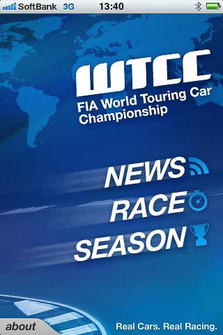 FIA公式のiPhone用アプリ。英語だがWTCC関連の最新ニュースもチェックできる