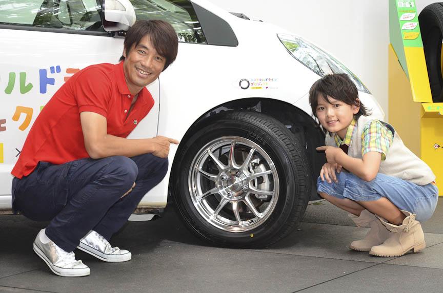 中西哲生さん(左)と濱田君