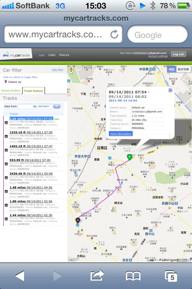 「My car tracks」のオフィシャルサイト内のマイページ(画像はiPhoneでログインしたところ)。全ての記録データがマップ上やグラフで確認できるほか、トラッキング中、リアルタイムで走行を確認することができます