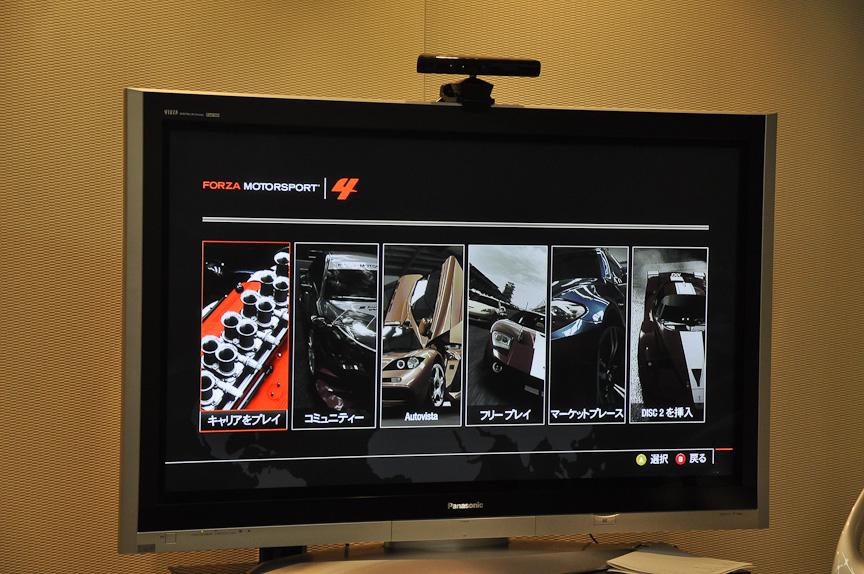 Forza 4のゲームモード。中央にAutovistaのメニューが見える