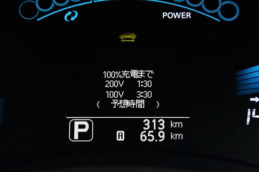 表示可能な情報は充電時間や「電費」、各種ウォーニング、タイマー充電の確認画面など
