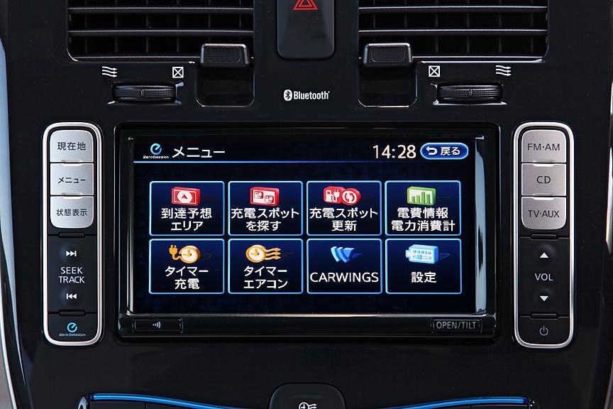 左メニュー最下部の「Zero Emission」ボタンでEV用のメニューを表示