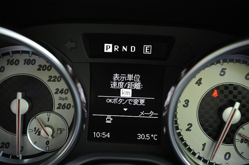 速度表示はキロメートルのほかマイル表示も可能