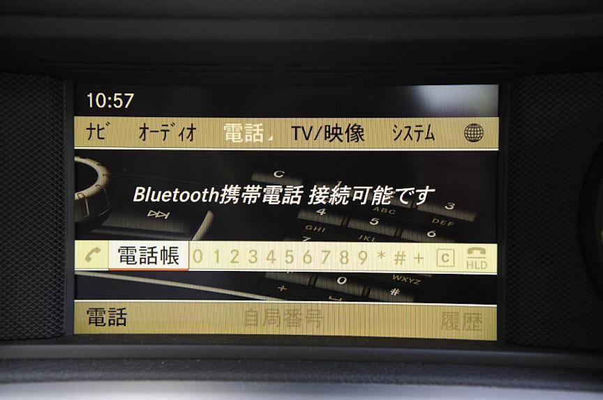 携帯電話はBluetoothで接続できる