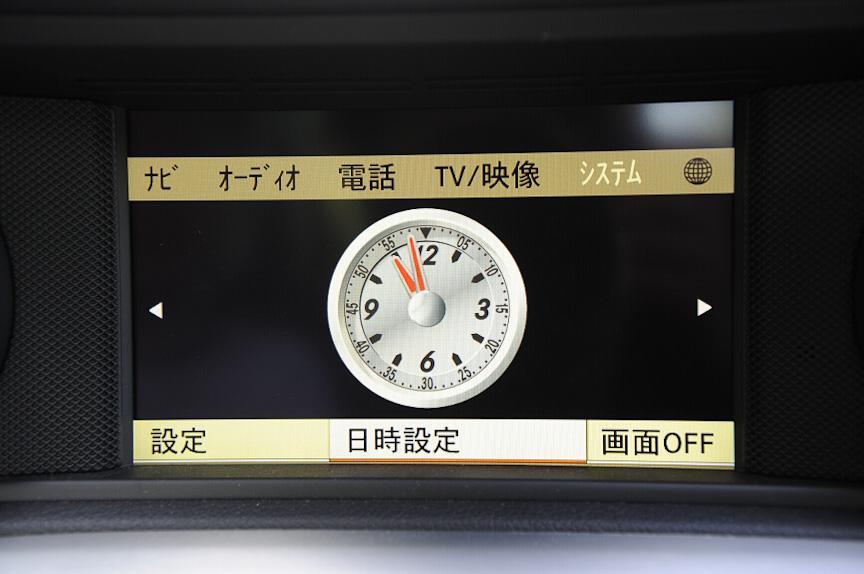 室内に装備したアナログ時計と同デザインの時計表示