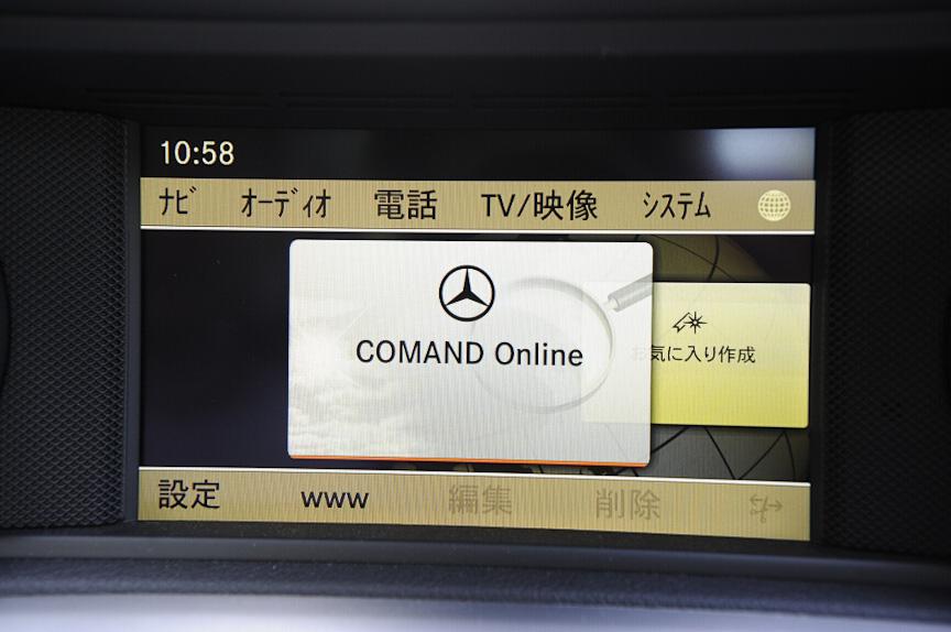 COMAND Onlineは接続した携帯電話を介してインターネットのWebサイト表示ができる