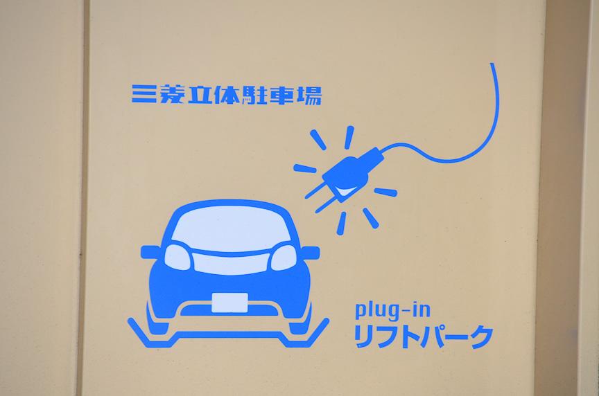 元町第一駐車場はEV充電に対応したタワーパーキング