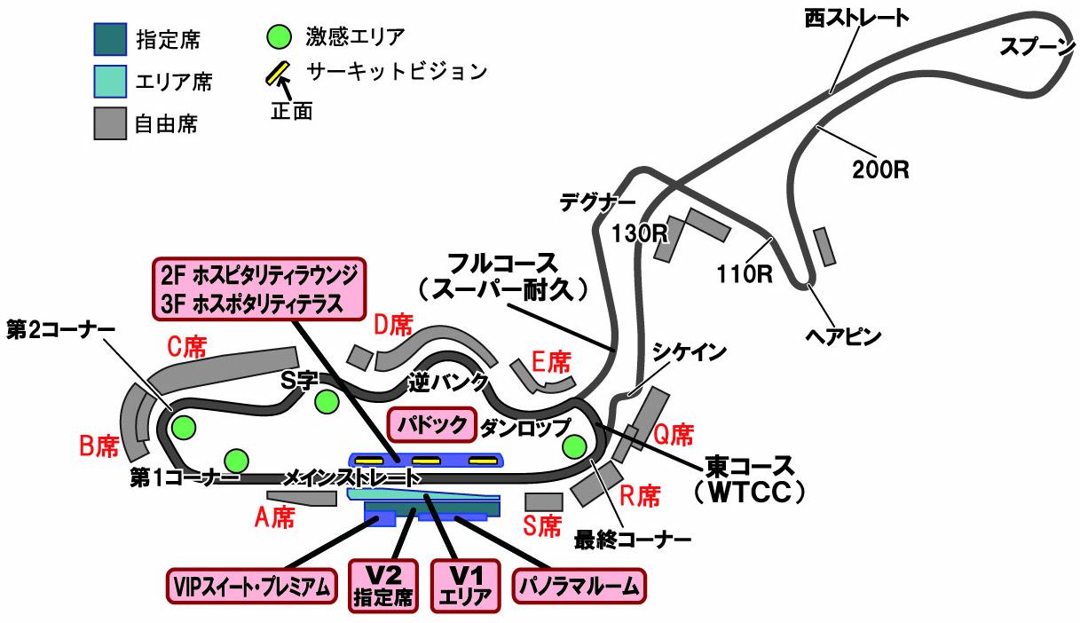 WTCCが開催される鈴鹿サーキット 東コース。激感エリアは緑の丸印の場所だ