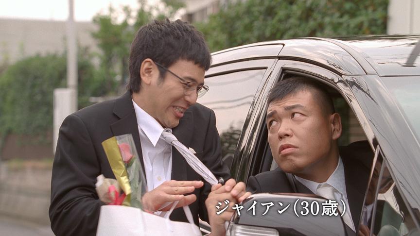 ジャイアン(30歳、小川直也氏)
