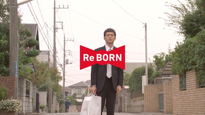 FUN TO DRIVE, AGAIN.のキーワードは「ReBORN」