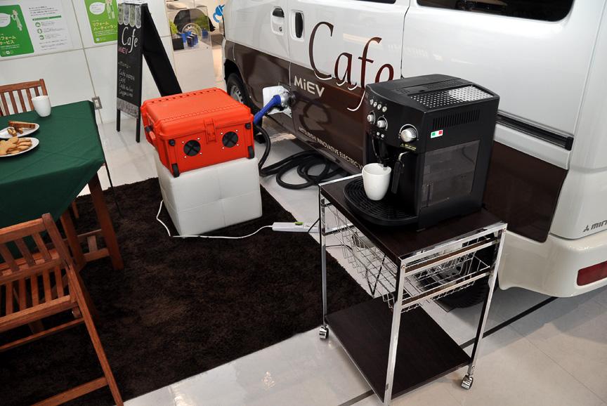 発表会会場ではMINICAB-MiEVのさまざまな使い方の提案を行っていた。こちらはカフェに見立てたMINICAB-MiEVからコーヒーメーカーへの給電を行っている様子
