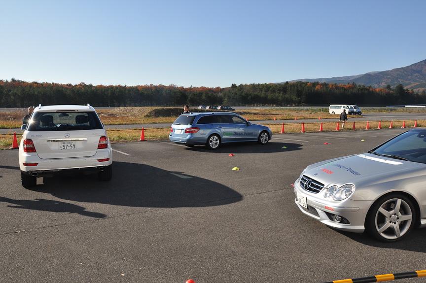 試乗を待つ3台のクリーンディーゼル車