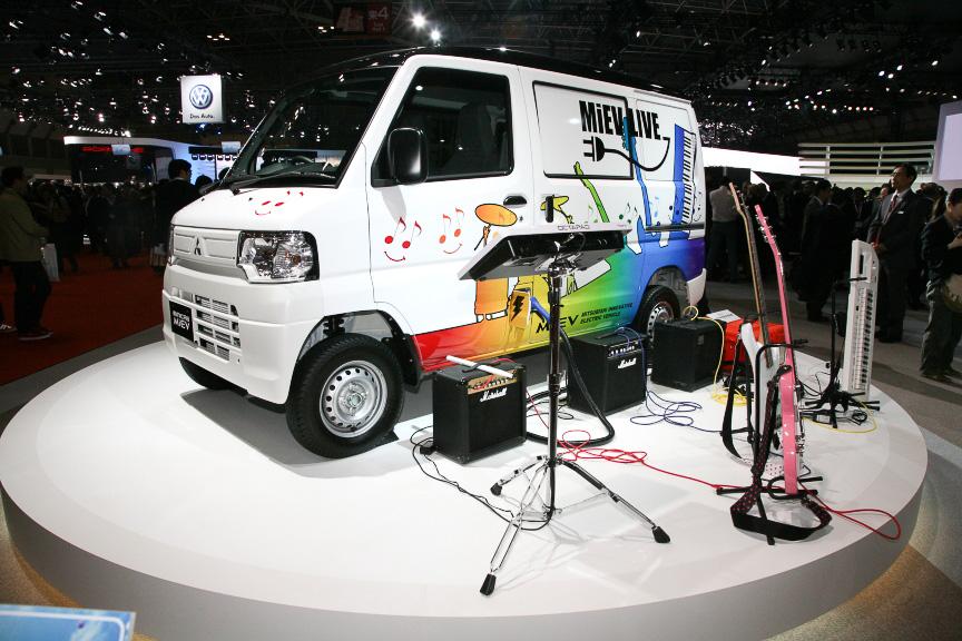 11月24日に発表されたばかりのMINICAB-MiEVも展示。大容量バッテリーに蓄えられた電気を交流に変換し、カフェやライブ演奏の電源として用いる提案展示が行われていた