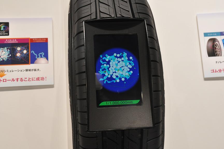 タッチパネル液晶が組み込まれた4D NANO DESIGNの体感展示
