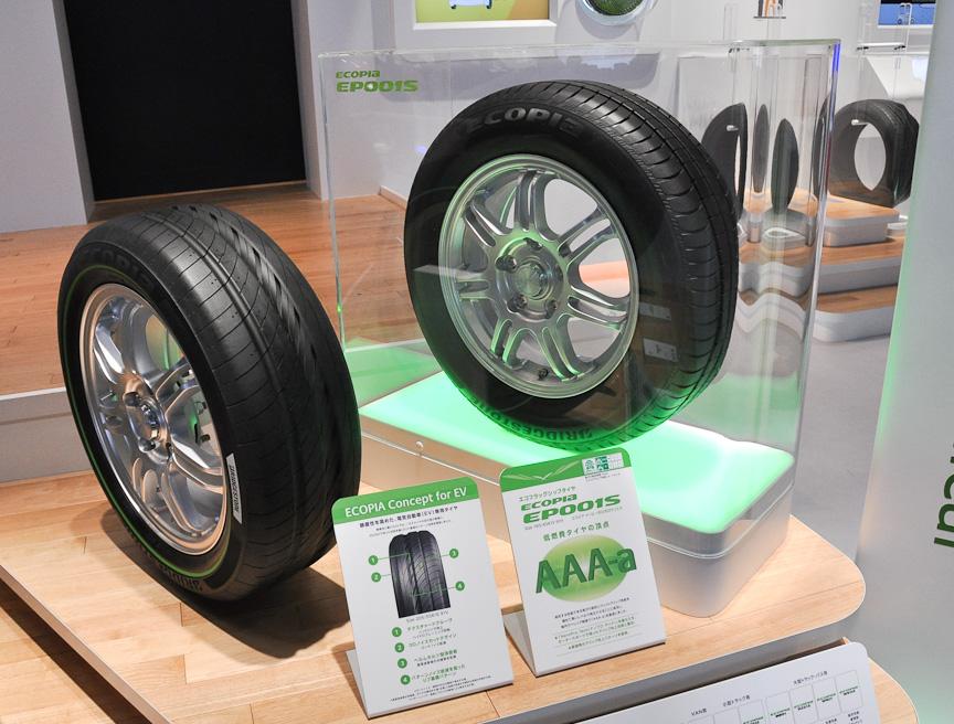 右がラベリング制度最高グレードを達成したECOPIA EP001S。左はEV(電気自動車)用のコンセプトタイヤ