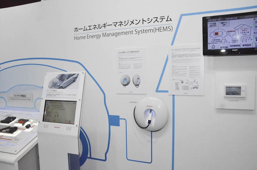 デンソーのホームエネルギーマネジメントシステム。EVやPHVのバッテリーを住宅用電源として使う