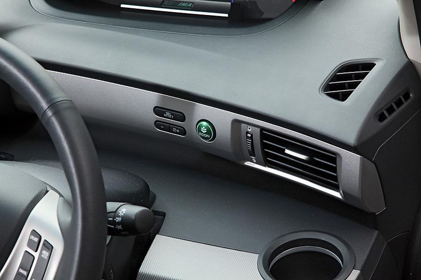 ステアリング奥には「ECON」ボタン。エンジンやエアコンを制御することでさらなる低燃費を実現できる
