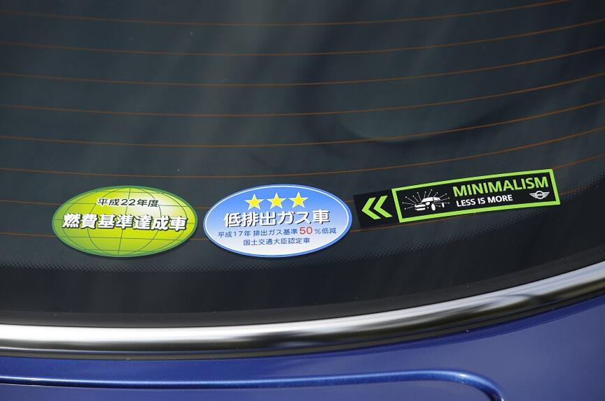 リアガラスには環境基準適合のシールが貼られる。MINI クーパー クーペの6速MT車はエコカー減税(75%減税)に適合する。AT車は対象外