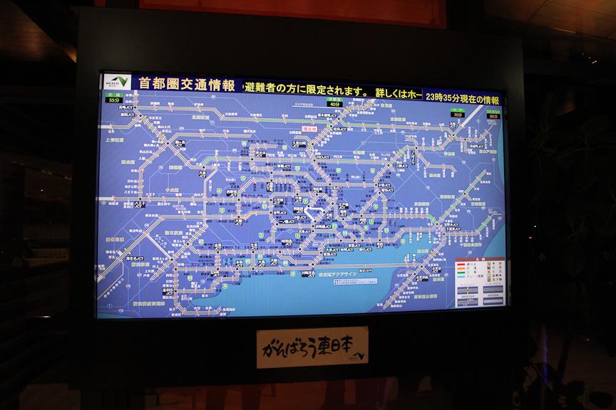 PASAR羽生にあったマルチインフォメーションディスプレイ。東北方面の交通情報が知りたかったのだが、首都圏の表示のみだった