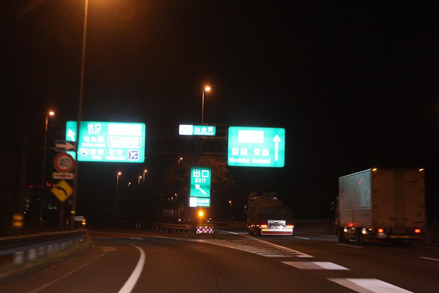 仙台南JCTで仙台南部道路に入る