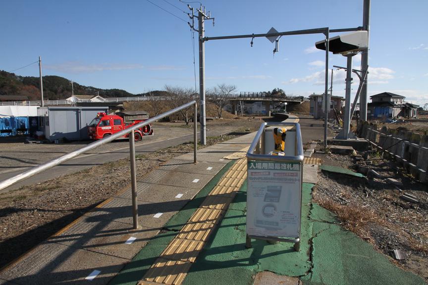 震災による津波被害の激しさを物語る東名駅