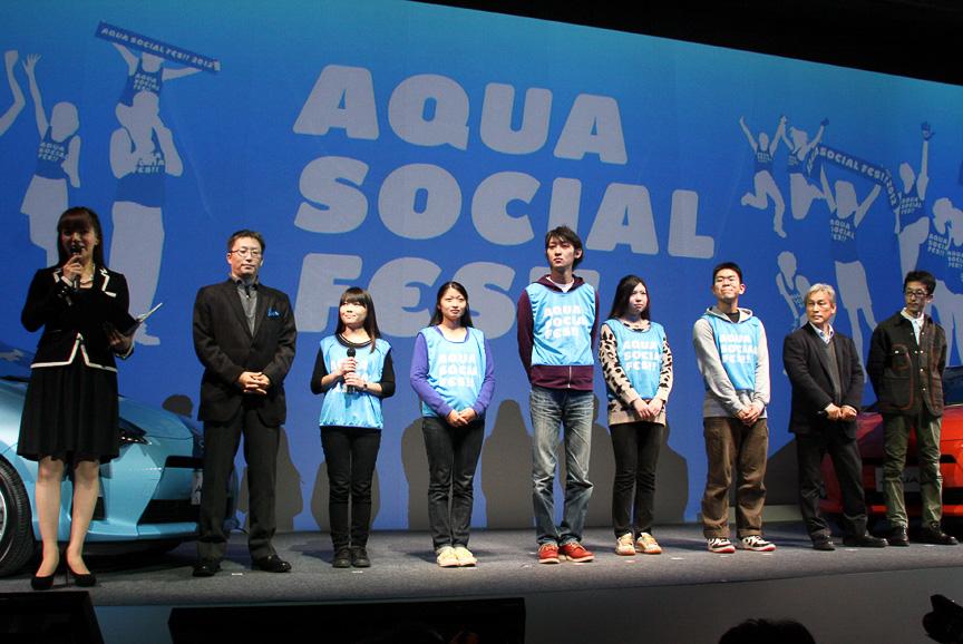 AQUA SOCIAL FES!!の参加者も登壇