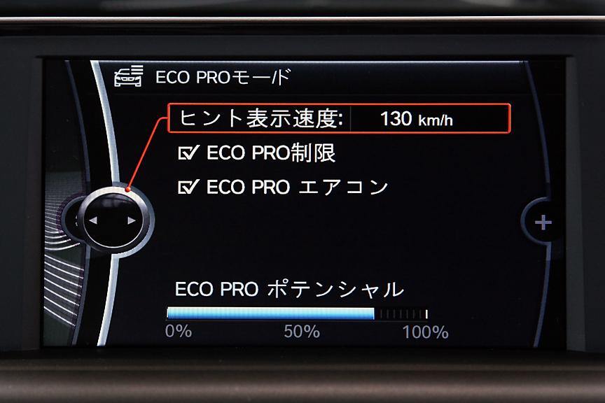 ダッシュボード上のディスプレイではiDriveやオーディオ、オーナーズハンドブック、車両情報の表示などが可能